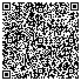 QR-код с контактной информацией организации ВИКТОРИЯ 07