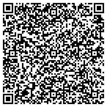 QR-код с контактной информацией организации Кадриль, ресторан-караоке