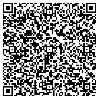 QR-код с контактной информацией организации ТН-Сервис