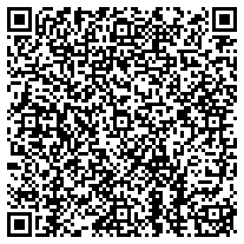 QR-код с контактной информацией организации РЕБУС