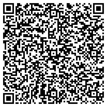 QR-код с контактной информацией организации ДЕНТАЛ-ОФФИС