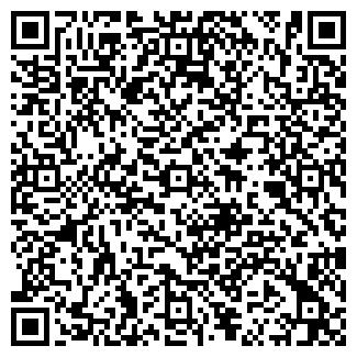 QR-код с контактной информацией организации PRONTO