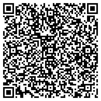 QR-код с контактной информацией организации ИВАМЕД
