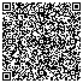 QR-код с контактной информацией организации УЛЫБКА-СТД