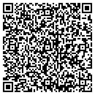 QR-код с контактной информацией организации АМСТЕЛЬ