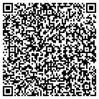 QR-код с контактной информацией организации ДЕНТО ЭЛЬ