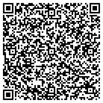 QR-код с контактной информацией организации СТУДИЯ-ЭСТЕТ