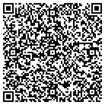 QR-код с контактной информацией организации КРЕМЛЁВСКИЙ ОБЕД