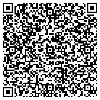 QR-код с контактной информацией организации ООО БАТ-ИНЖСТРОЙ