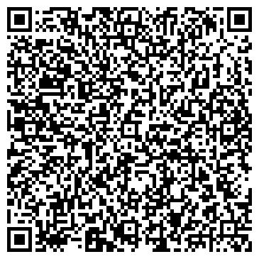 QR-код с контактной информацией организации Управление специального строительства № 11
