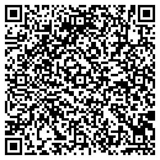 QR-код с контактной информацией организации ВКС