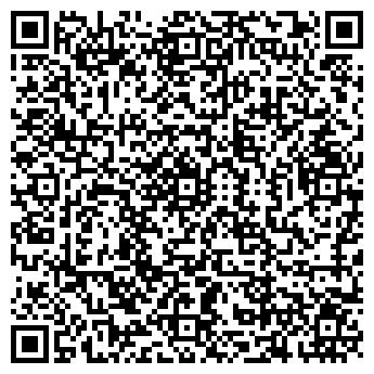 QR-код с контактной информацией организации ООО АНТ-ДАНТЭ