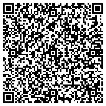 QR-код с контактной информацией организации ООО РОКСИ-УНИВЕРСАЛ
