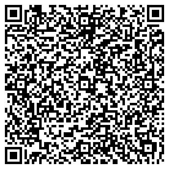 QR-код с контактной информацией организации ООО СПЕЦПОЛИСТРОЙ 2001