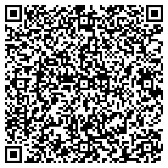 QR-код с контактной информацией организации ООО СТРОЙМОНТАЖ 21