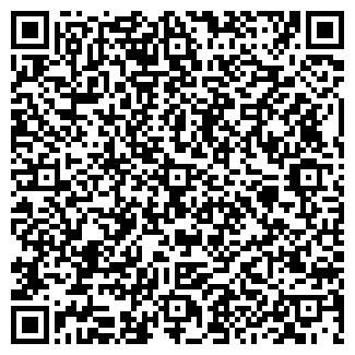 QR-код с контактной информацией организации ООО СУ-16
