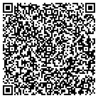 QR-код с контактной информацией организации ЭКОИНФОРМСЕРВИС, ЗАО