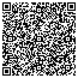 QR-код с контактной информацией организации ШКОЛА № 515
