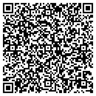 QR-код с контактной информацией организации Корпус № 2