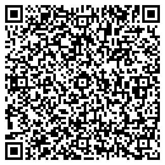 QR-код с контактной информацией организации ШКОЛА № 551