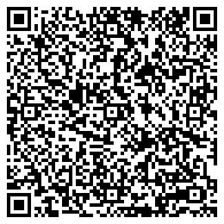 QR-код с контактной информацией организации SUZUKI