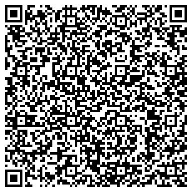 """QR-код с контактной информацией организации Спорткомплекс """"Олимпийский"""""""