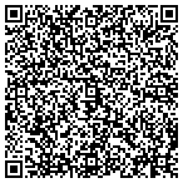QR-код с контактной информацией организации Дополнительный офис № 9038/01190