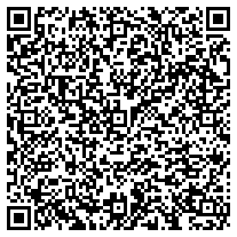 QR-код с контактной информацией организации МОЯ ХОЗЯЮШКА