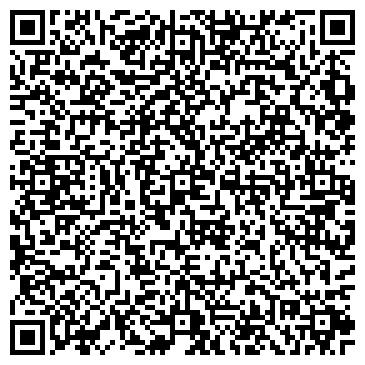 """QR-код с контактной информацией организации Развлекательный комплекс """"Астероид"""""""