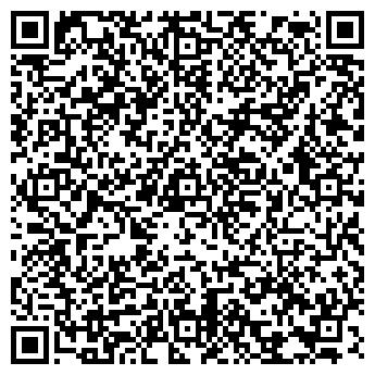 QR-код с контактной информацией организации ООО СЕРВИС-СЕТЬ