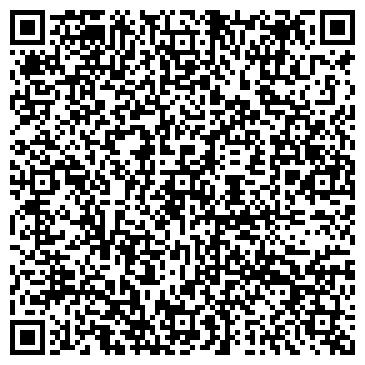 QR-код с контактной информацией организации ГОРОДСКАЯ ПОЛИКЛИНИКА № 82