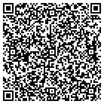 QR-код с контактной информацией организации ГАЛАКТИК-СЕРВИС
