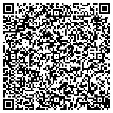 """QR-код с контактной информацией организации Бизнес-центр """"Олимпик Холл"""""""