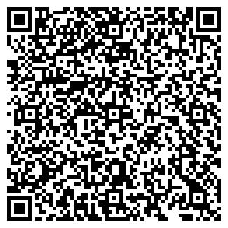 QR-код с контактной информацией организации ИНКАХРАН