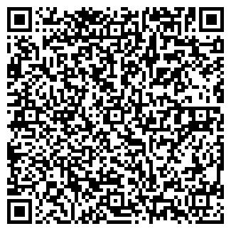QR-код с контактной информацией организации АМИКОН