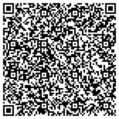 QR-код с контактной информацией организации ООО АСК-КЛИНФИКС