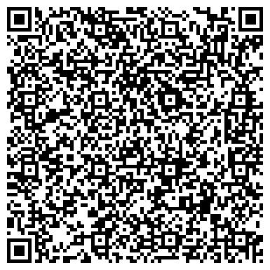 QR-код с контактной информацией организации БарсТрансАзия