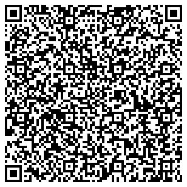 """QR-код с контактной информацией организации Транспортная компания """"Байкал-Сервис"""""""