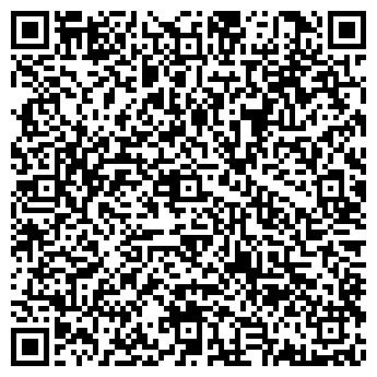 QR-код с контактной информацией организации ЛИБЕРАТРАНС