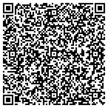 QR-код с контактной информацией организации Лига Ставок