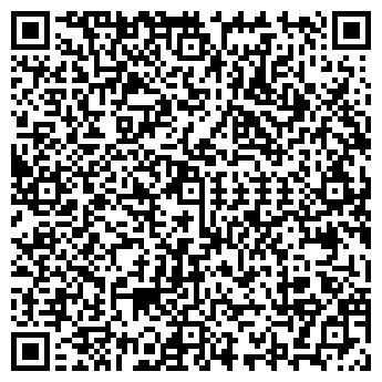 QR-код с контактной информацией организации ГАНДЗАК