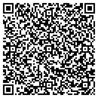 QR-код с контактной информацией организации ХРИСТОФОР