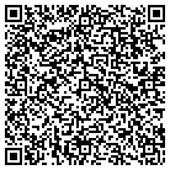 QR-код с контактной информацией организации ЭЛЕН-ТУР