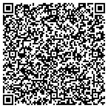 QR-код с контактной информацией организации ООО  ТЭК Курттранс