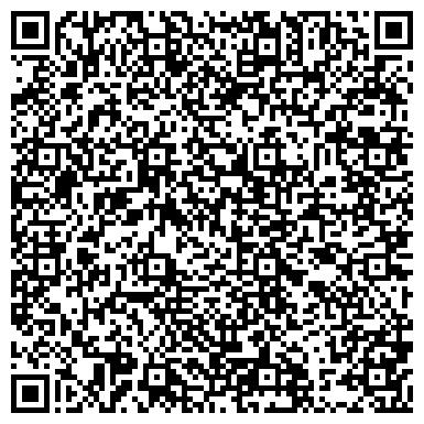 QR-код с контактной информацией организации СОЦИАЛЬНО-ЭКОНОМИЧЕСКИЙ ИНСТИТУТ