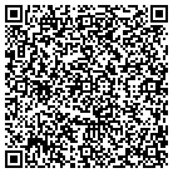 QR-код с контактной информацией организации Мёбиус