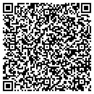 QR-код с контактной информацией организации ЗАО ИЗОТЕК-М