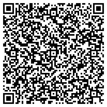 QR-код с контактной информацией организации ФГУП ПОИСК ЗАВОД