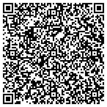 QR-код с контактной информацией организации Сибирский кедр