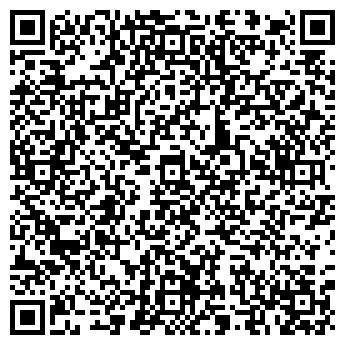 QR-код с контактной информацией организации ЭКСПЕРТЪ